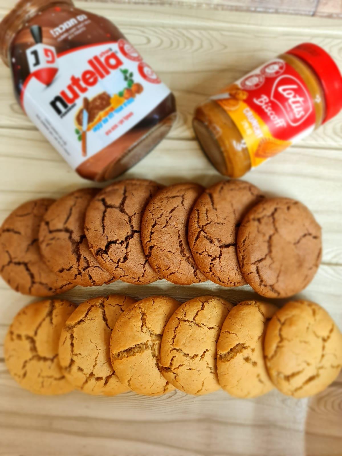 עוגיות ממרחים
